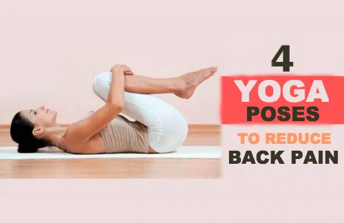 四種減輕背部疼痛的瑜伽姿勢